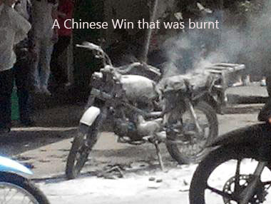 Offroad Vietnam Motorbike Adventures - Chinese Copy Of The Honda Win - Things You Should Know Before Buying Or Renting. Chinese copy of The Honda Win 100cc dangerous wiring works that was burnt